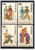 China Chine : (50) 1992 Taiwan - L´opéra Chinois SG2086/9** - 1945-... République De Chine