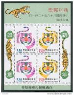 Bloc De China Chine : (9) 1997 Taiwan - Année Du Tigre SG MS2455** - 1945-... République De Chine