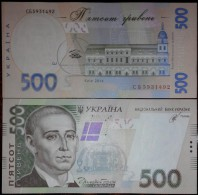Ukraine - 500 Hryven 2014 UNC Lemberg-Zp - Ukraine