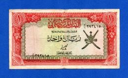Oman 1 Rial 1977 P17a F+ - Oman