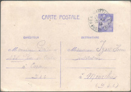 FRANCIA - France - 1944 - 1,20 - Carte Postale - Post Card - Intero Postale - Entier Postal - Postal Stationary - Via... - Entiers Postaux