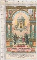 PO0541D# SANTINO VII CONGRESSO EUCARISTICO NAZIONALE - GENOVA 1923 Ed.Tip.Santa Lega Eucaristica - Images Religieuses
