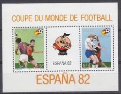 Zaire 1981 World Cup Espana '82 Football M/s ** Mnh (19922) - Zaïre