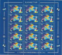 1529 Kazakhstan Space Flag Satellite Earth Globe Sheet Of 15v - Space
