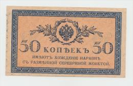 Russia 50 Kopeks 1915 XF+ Pick 31 - Rusland