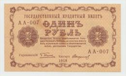 Russia 1 Rubles 1918 AXF Pick 86 - Russie