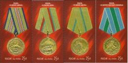 Russland Russia 2014 MNH ** Mi Nr. 2071-2074 - Unused Stamps