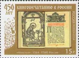 Russland Russia 2014 MNH ** Mi Nr. 2089 - Unused Stamps