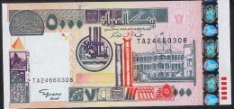 SUDAN   PP63  5000  DINARS    2002     UNC. - Soudan