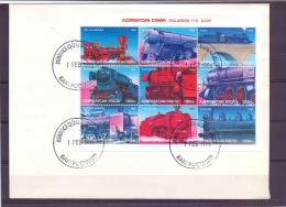 Azerbaycan - Baki Poctamti 1/2/1996  (RM7567) - Trains