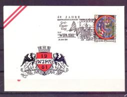 Rep. Österreich - Wipa 1981 -  St. Pölten 30/5/1981   (RM7746) - Schmetterlinge
