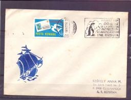 Posta Romana - 80 De Ani De La Expeditia Antarctica -  Cluj Napoca 16/8/77    (RM7867) - Pingouins & Manchots
