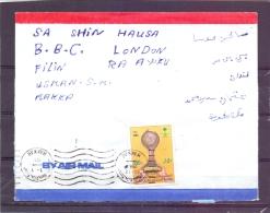 Saoudi Arabië -  Makkah  30/12/1989  (RM7933) - Non Classés