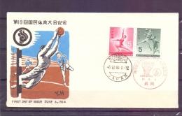 Japan - FDC - Nagaoka 6/6/64  (RM7934) - Hand-Ball