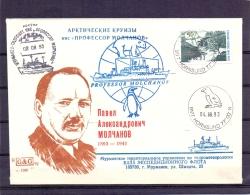 Norge - Professor Molchanov - Hornsund 4/8/93  (RM8004) - Explorateurs & Célébrités Polaires