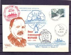 Norge - Professor Molchanov - Hornsund 4/8/93  (RM8005) - Explorateurs & Célébrités Polaires
