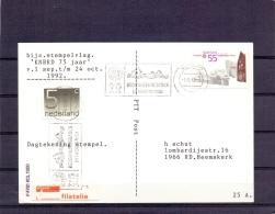 Nederland -  75 Jaar Reddingbrigades Nederland -  Sittard 1/10/1992   (RM8049) - Natation