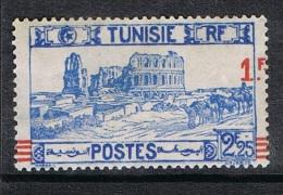 TUNISIE N°226 N*  Variété Surcharge à Cheval - Unused Stamps