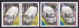 Europa Cept 2013 Bulgaria 2x2v From Booklet ** Mnh (19934) - 2013