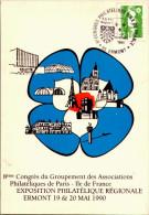 EXPOSITION  PHILATELIQUE  19.20. MAI  1990 / LOT  1242 - Ermont