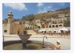 Deir El Qamar Square, postcard Lebanon  , carte postale Liban