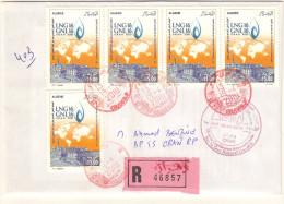 Algérie N° 1563/4  - Oblitération ORAN - 16e Congrès International Du Gaz Naturel Liquéfié (LNG 16) ORAN 2010 Energie - Gas