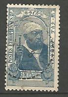 ETHIOPIE  N� 89  OBL TB