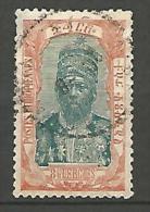 ETHIOPIE  N� 91  OBL