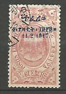 ETHIOPIE  N� 107  OBL