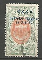 ETHIOPIE  N� 108  OBL