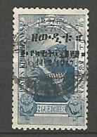 ETHIOPIE  N� 109  OBL TB