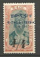 ETHIOPIE  N� 113  NEUF* TB / TRACE DE CHARNIERE / MH