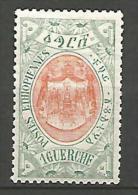 ETHIOPIE  N� 88  NEUF* TB /  CHARNIERE / MH