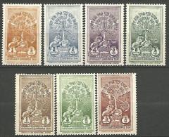 ETHIOPIE SERIE N� 181 / 187  NEUF* TB / AVEC OU TRACE  CHARNIERE / MH