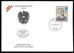 23080) Österreich - Michel 1889 = ANK 1920 - FDC - Leichtmatalltagung - FDC
