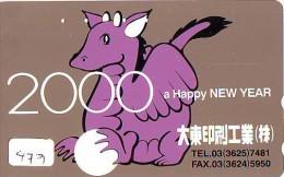 Télécarte Japon * ZODIAQUE * DRAGON * HOROSCOPE (473)  PHONECARD JAPAN * STERNZEICHEN * DRACHE * DRAAK *  CHINOIS * - Zodiac