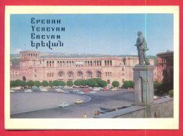 164197 / Yerevan / Erevan  - STATUE LENIN , CAR , GOVERNMENT HOUSE OPERA THEATRE BALLET - Armenia Armenien Armenie - Ukraine