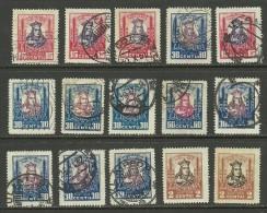 LITAUEN Lithuania 1930 Vytautas = 15 Stamps O /(*) - Lithuania