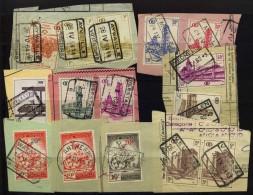 Kleines Lot Mit 9 Briefstücke Aus Den 50er Bis 60er Jahren, Insgesamt Sind 15 Colis Postaux Marken In Guter Erhaltung Au - Bahnwesen