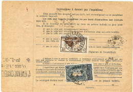 COLIS POSTAL D'ALSACE - FISCAL 1f AVEC MONUMENTS  5f ET 3f PREPERFORES STASBOURG 16/12/1931 - Elsass-Lothringen