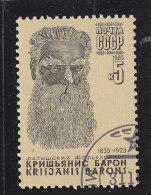Urss 1985 - Yt 5256  Used - 1923-1991 USSR