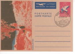 LIECHTENSTEIN   1987  PAP CARTE POSTALE PAR AVION 03 02 1987 TTB - Poste Aérienne