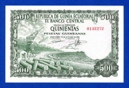 Equatorial Guinea 500 Pesetas Guineanas 1969 Pick 2 AU - Cuba