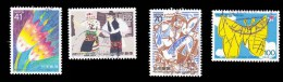 Japan Scott #2087-2090, set of 4 (1991) International Stamp Design Contest Winning Entries, Used