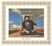 Kyrgyzstan Hb 15 Y 16 - Kyrgyzstan