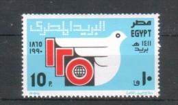 Ägypten EGYPT  1990  Postal Service - Égypte