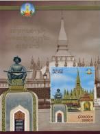 LAOS - 2010 - Mi BL. 225 - VIENTIANE - SPECIAL OFFER 50% OFF - MNH ** - Laos