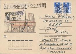 I9639 - USSR (1973) Minsk (R-letter) - Landwirtschaft