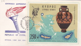 Cyprus 1967 Sports Miniature Sheet FDC - Stamps