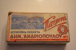 Grece/ancienne Boite Carton/16x8x3,5cm - Boîtes